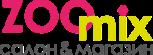 ZooMix,  зоосалон