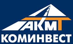 Коминвест-АКМТ