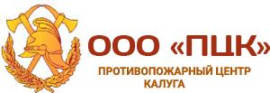 Противопожарный Центр-Калуга
