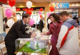 В Калуге пройдет выставка недвижимости
