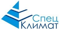 СпецКлимат,  торгово-монтажная компания