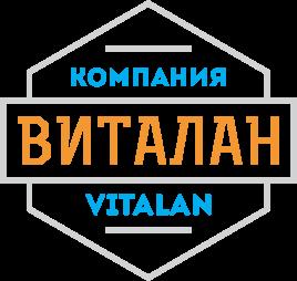 Виталан, производственная компания
