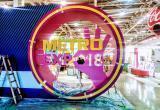 В Москве состоялась масштабная выставка МETROEXPO 2018