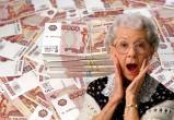 В Калужской области почти 34 000 пенсионеров проиндексируют пенсию