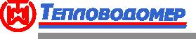 Тепловодомер,  производственная компания