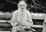 Юбилей Льва Толстого отметят в Калужской области