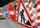 Перекресток в центре Калуги будет перекрыт из-за аварийных работ