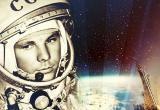 Калуга отпразднует День космонавтики