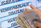 В Калуге проводится соцопрос об оплате коммунальных услуг