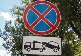 На двух калужских улицах запретят стоянку