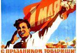 Праздник Весны и Труда отметят в Калуге концертами
