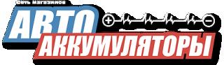 Автоаккумуляторы,  магазин, ИП Круглов Е.В.