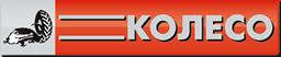 Колесо,  сеть магазинов автотоваров