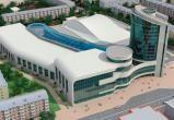 В мае планируется начало строительства Дворца спорта