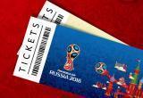 Калужане могут выиграть билеты на матчи ЧМ по футболу 2018