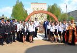 В Калужской области открыт новый мемориал