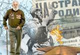 Ветераны получат по 10 000 рублей в честь Дня Победы