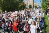 В Калуге прошло торжественное шествие в честь Дня Победы (фото)