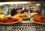 В Калуге пройдёт горячая линия по вопросам школьного питания