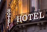 Владелец гостиницы спрятал от налоговой 3 млн рублей