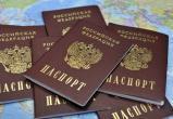 Сотрудница полиции незаконно выдала троим мигрантам российские паспорта