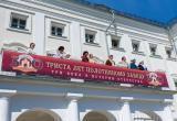 В Полотняном Заводе прошёл Пушкинский праздник