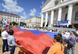 В День России в Калуге пройдут праздничные мероприятия