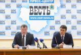 В Калужской области впервые пройдут «Ягужинские чтения»
