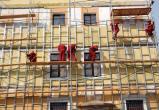 В Калуге проведут капитальный ремонт 205 домов