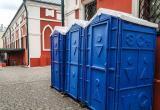 В новом городском парке появится общественный туалет