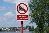 Роспотребнадзор обновил список чистых водоемов