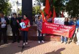 Ещё одна акция против повышения пенсионного возраста прошла в Калуге