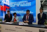 Калужская область продолжает сотрудничать с Китайской народной республикой