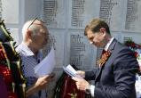 В Калуге спустя 50 лет исправили ошибку на мемориальной доске