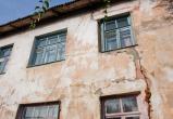 В Калуге планируют расселить 11 домов до конца года