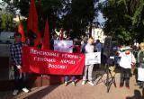 Калужан зовут на Всероссийскую акцию КПРФ против повышения пенсионного возраста