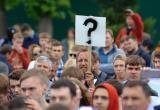 Россиян будут штрафовать за злоупотребление правом на митинги