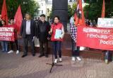 Митинг против повышения пенсионного возраста перенесли на утро
