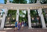 В калужском Центральном парке состоится исторический бал