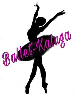 Ballet-kaluga , балет в Калуге