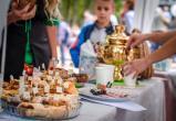 Благотворительный фестиваль яблочного пирога пройдёт в День города