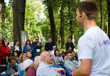 Калужан приглашают на уроки под открытым небом