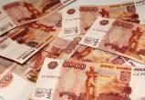Тюменец расплачивался в калужских магазинах фальшивыми деньгами