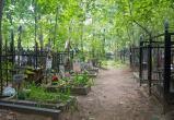 В Калуге появится новое кладбище