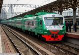 Цены на экспрессы до Москвы с сентября изменятся