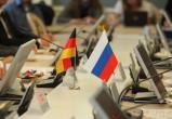Калуга примет делегацию из Германии
