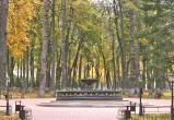 Каждое воскресенье сентября в центральном парке будет праздник