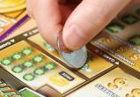 """Калужанин """"выиграл"""" в лотерею, не покупая билета"""