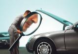 Как сэкономить при покупке подержанного авто и не нарваться на мошенников?