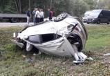 Жуткая авария с грузовиком произошла на трассе А-130 (фото)